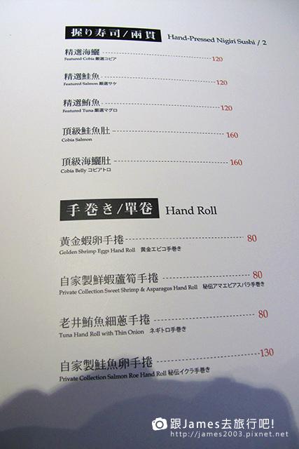 【台中美食】優質燒烤-老井極上燒肉(烤狀猿新品牌)38.JPG