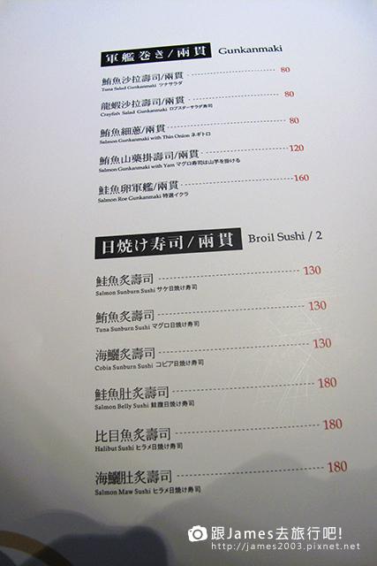 【台中美食】優質燒烤-老井極上燒肉(烤狀猿新品牌)37.JPG