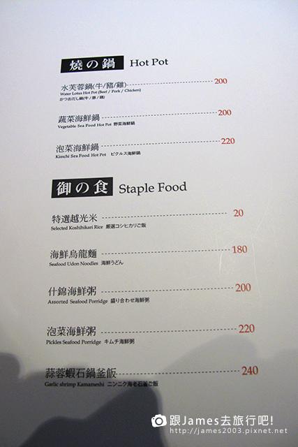 【台中美食】優質燒烤-老井極上燒肉(烤狀猿新品牌)39.JPG