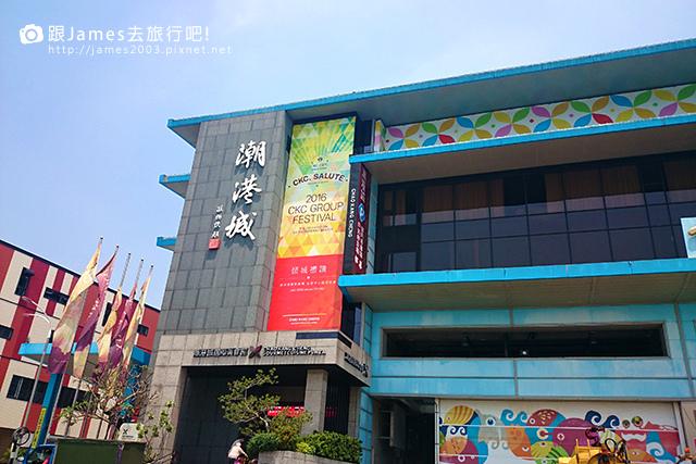 【台中美食】潮港城國際美食館-太陽百匯 Buffet 吃到飽01.JPG