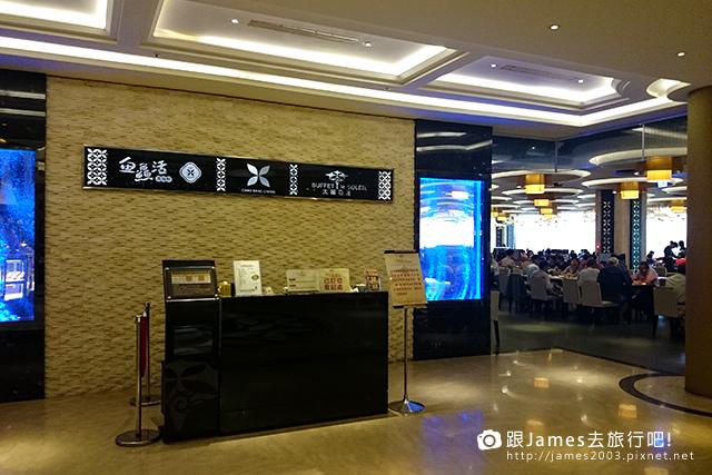 【台中美食】潮港城國際美食館-太陽百匯 Buffet 吃到飽04.JPG