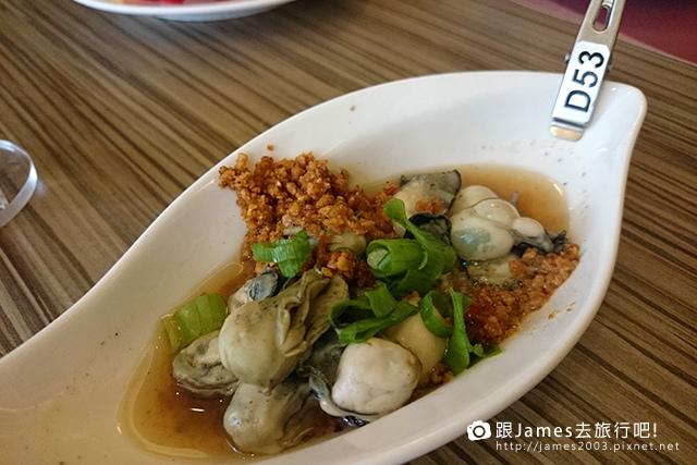 【台中美食】潮港城國際美食館-太陽百匯 Buffet 吃到飽15.JPG