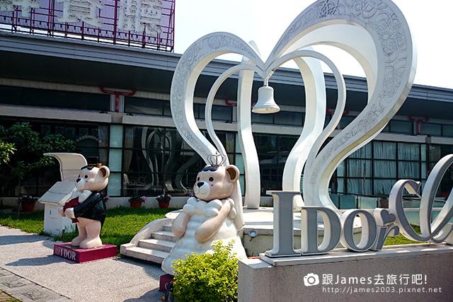 【台中美食】潮港城國際美食館-太陽百匯 Buffet 吃到飽37.JPG