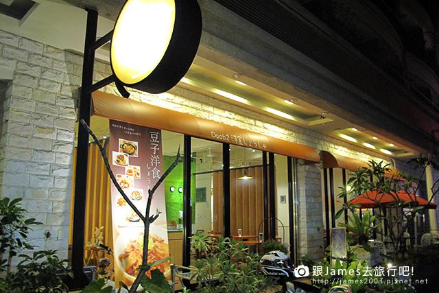 【台中美食】豆子洋食商行(豆子咖啡)-東海商圈小西門町01.JPG