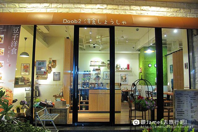 【台中美食】豆子洋食商行(豆子咖啡)-東海商圈小西門町03.JPG