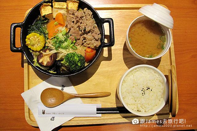 【台中美食】豆子洋食商行(豆子咖啡)-東海商圈小西門町17.JPG