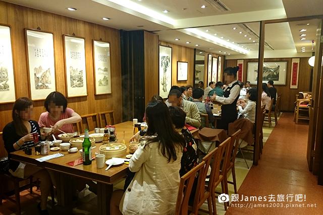 【台北美食】捷運東門站-逛永康街吃鼎泰豐小籠包21.JPG