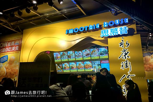 【台北美食】捷運東門站-逛永康街吃鼎泰豐小籠包25.JPG