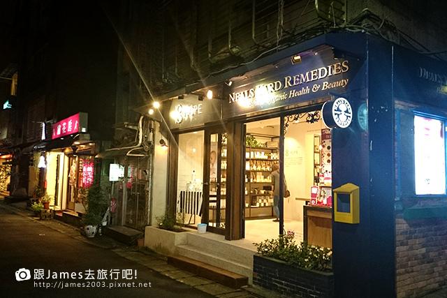 【台北美食】捷運東門站-逛永康街吃鼎泰豐小籠包27.JPG