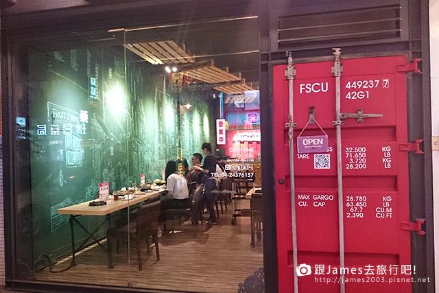 【台中美食】九銅里鍋物專家-平價-火鍋-韓式烤肉03.JPG