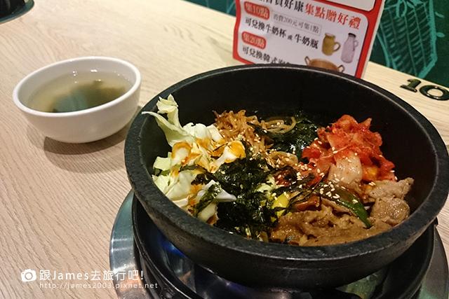 【台中美食】九銅里鍋物專家-平價-火鍋-韓式烤肉12.JPG