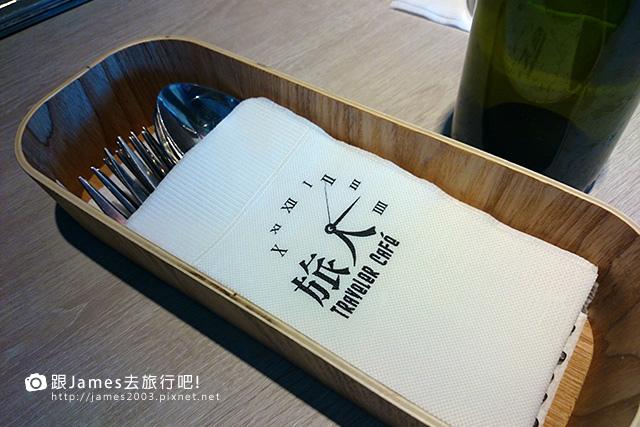 【員林美食】旅人咖啡館(員林店)下午茶、早午餐08.JPG