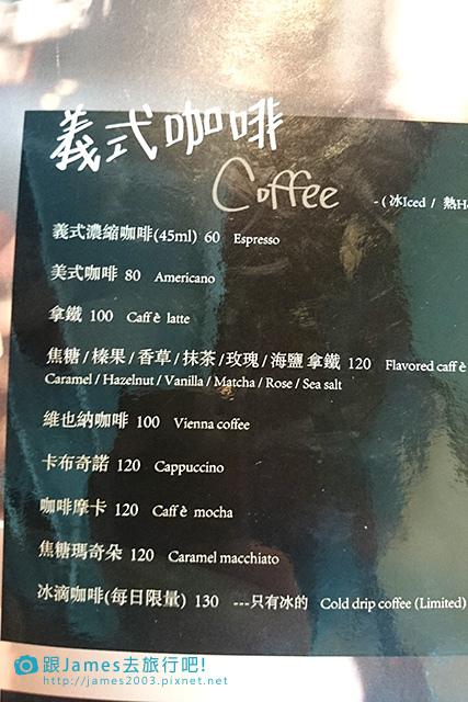【員林美食】旅人咖啡館(員林店)下午茶、早午餐21.JPG