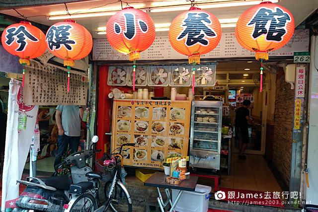 【台北美食】捷運行天宮站-珍饌正傳統四神湯(錦州街)01.JPG