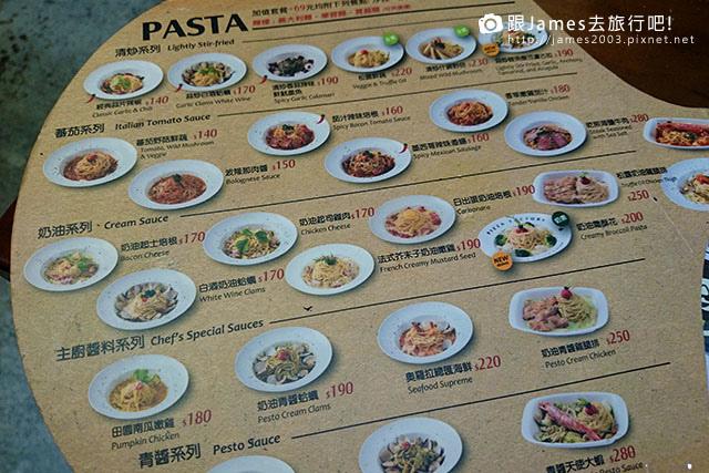【台中美食】披薩工廠(東山店)-義大利麵01.JPG