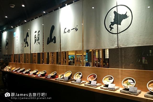 【台中美食】山頭火日式拉麵-極濃初體驗(台中大遠百店)_01.JPG
