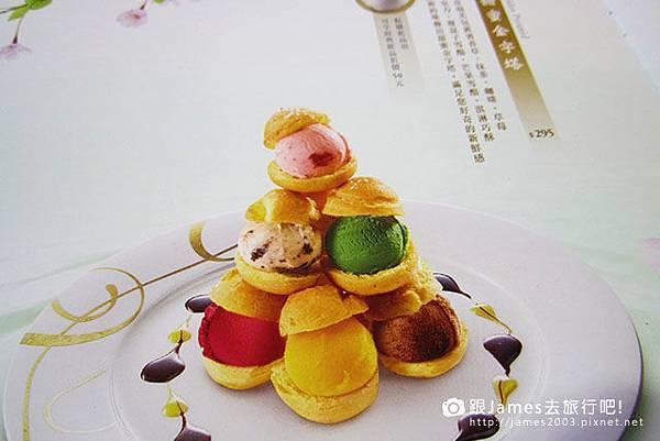 【台北美食】哈根達斯 Haagen-Dazs -天母旗艦店(天母下午茶)  23.JPG