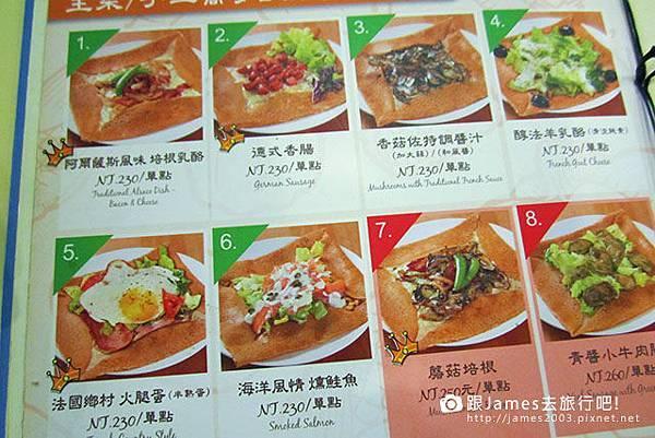 台北美食-天母商圈-下午茶-法蕾薄餅屋021.JPG