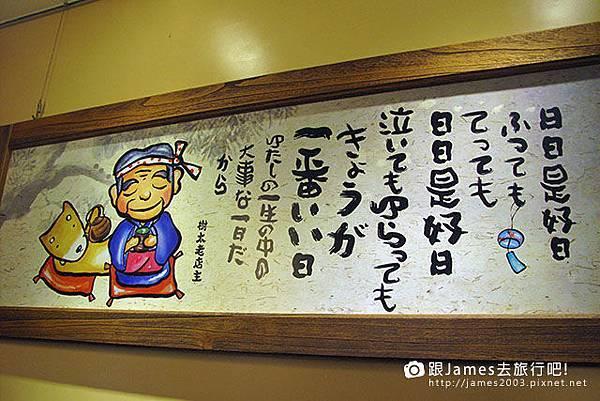 【台中美食】樹太老起司豬排定食-樹太老(大里店)002.JPG