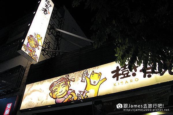 【台中美食】樹太老起司豬排定食-樹太老(大里店)001.JPG