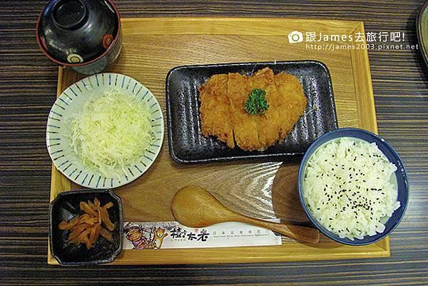 【台中美食】樹太老起司豬排定食-樹太老(大里店)008.JPG