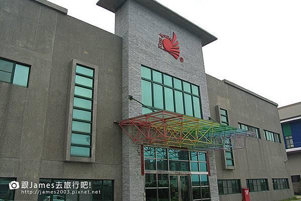 【彰化旅遊】美麗的緞帶王國-緞帶王觀光工廠(免費參觀)001.JPG