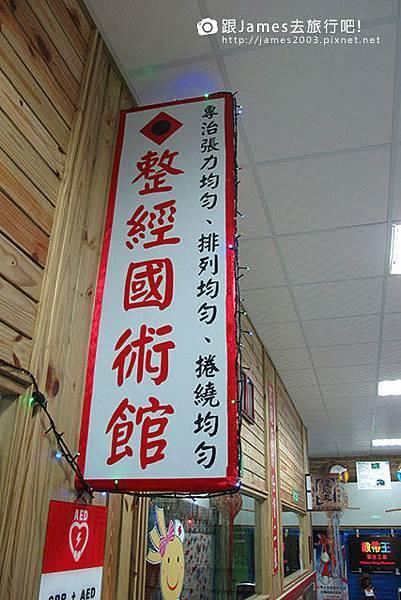 【彰化旅遊】美麗的緞帶王國-緞帶王觀光工廠(免費參觀)011.JPG