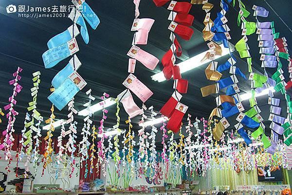 【彰化旅遊】美麗的緞帶王國-緞帶王觀光工廠(免費參觀)033.JPG