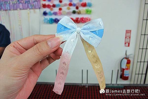 【彰化旅遊】美麗的緞帶王國-緞帶王觀光工廠(免費參觀)056.JPG