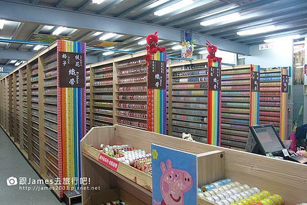 【彰化旅遊】美麗的緞帶王國-緞帶王觀光工廠(免費參觀)059.JPG