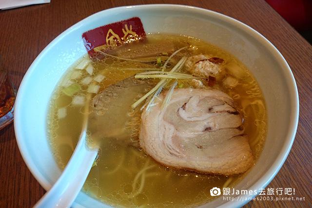 【高雄美食】雞汁香氣的淡麗鹽拉麵 - 一風堂拉麵(大魯閣草衙道) 12.JPG