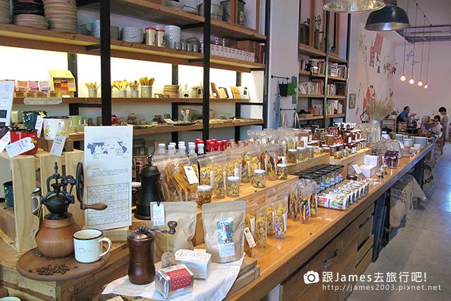 【台中美食】好好 good days-早午餐-下午茶-秋紅谷附近-聚餐05.JPG