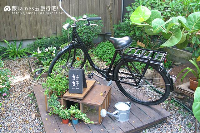 【台中美食】好好 good days-早午餐-下午茶-秋紅谷附近-聚餐03.JPG