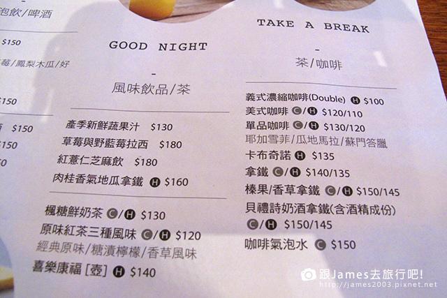 【台中美食】好好 good days-早午餐-下午茶-秋紅谷附近-聚餐27.JPG