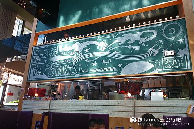 【台北美食】N.Y.BAGELS CAFE-象山夜景-咖啡-下午茶-聚餐06.JPG