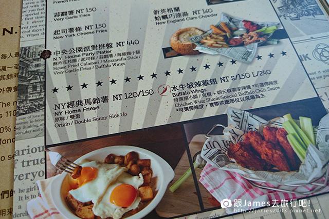 【台北美食】N.Y.BAGELS CAFE-象山夜景-咖啡-下午茶-聚餐21.JPG