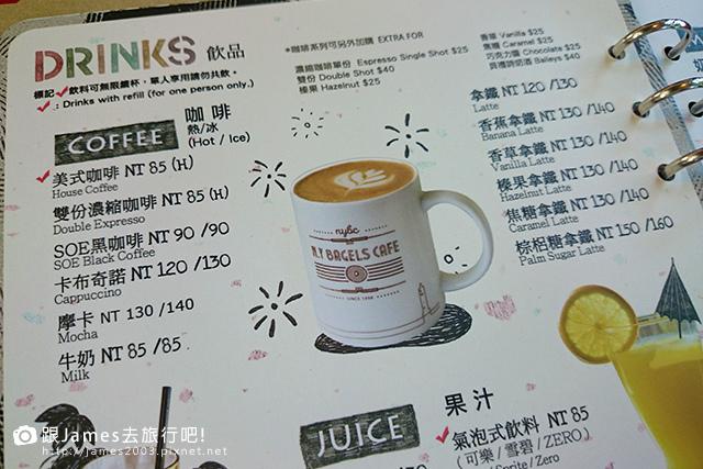 【台北美食】N.Y.BAGELS CAFE-象山夜景-咖啡-下午茶-聚餐23.JPG