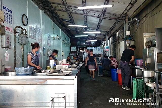 【台中美食】蕭爌肉飯。大川醬油(後火車站、新時代廣場附近)08.JPG