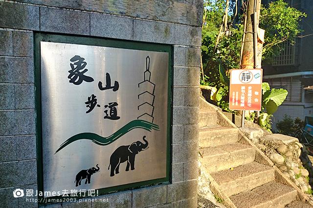 象山夜景-象山步道-101夜景-台北夜景-台北旅遊01.JPG
