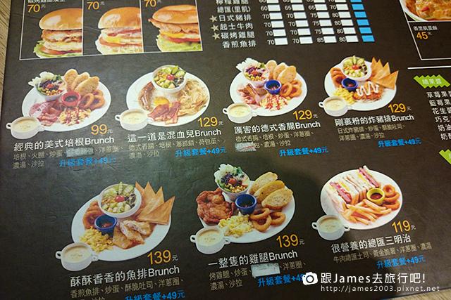 【台中美食】晴早咖啡早午餐(北屯、大坑)05.JPG