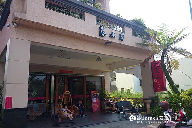 【草屯美食】春水岸料理茶房(中興新村附近餐廳)-古早味麥芽豬腳套餐02.JPG