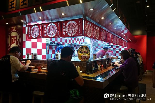 【台中美食】Ramen Nagi Taiwan(老虎城餐廳) 04.JPG