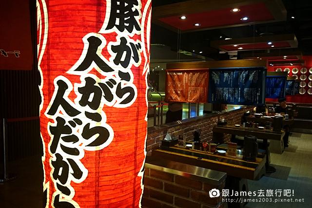【台中美食】Ramen Nagi Taiwan(老虎城餐廳) 03.JPG