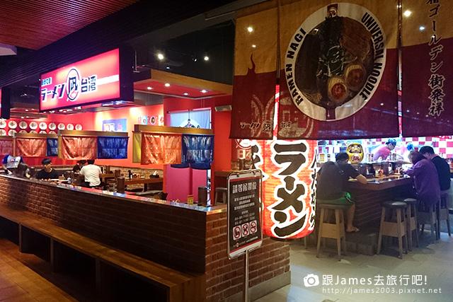 【台中美食】Ramen Nagi Taiwan(老虎城餐廳) 02.JPG