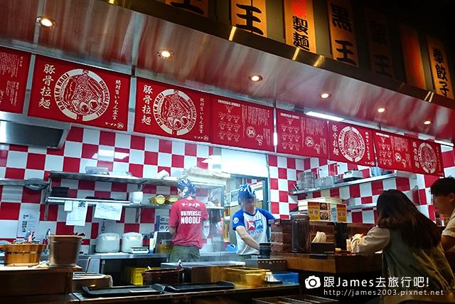 【台中美食】Ramen Nagi Taiwan(老虎城餐廳) 16.JPG