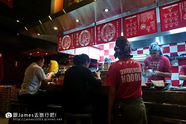 【台中美食】Ramen Nagi Taiwan(老虎城餐廳) 17.JPG