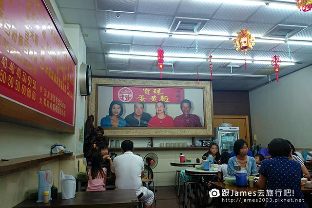 【高雄美食】武廟小吃-寶珠蛋黃麵(旗艦店)-捷運五塊厝站02.JPG