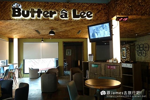 【高雄美食】到捷運五塊厝站喝咖啡吧-巴特里精緻烘焙 Butter a Lee (中正店)02.JPG