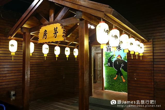 【花蓮美食】霸味薑母鴨旗艦店 05.JPG