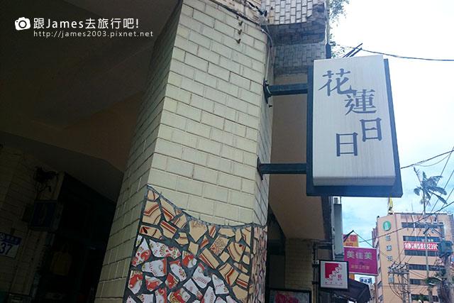 【高雄美食】高雄鹽埕小吃-阿進切仔麵(捷運鹽埕埔站) 37.JPG
